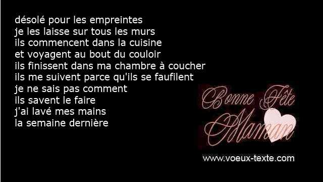 citations enfants jour maman